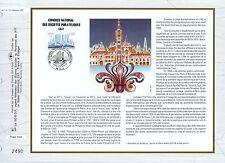 FEUILLET CEF / DOCUMENT PHILATELIQUE / CONGRES PHILATELIQUES LILLE 1993