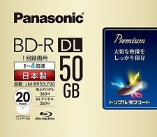 20 Panasonic Bluray DVD BD-R DL 50GB 4x Speed 3D Blu ray Inkjet Printable Discs