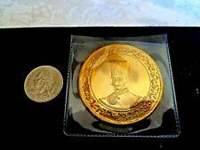 Persia's Naseraddin Shah Large Brass Medallian