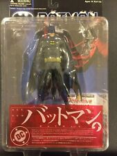 DC Yamato Batman Wave 1 Gotham's Guardian Set of 4  NOC Joker Robin Harley