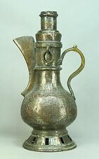 * 1700's Ottoman Turkish Large Heated SEMAVER Gum Ibrik Ewer, Tooled Copper