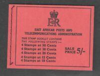 KUT 1958 SG SB8a 5s QEII Booklet OG UMM MNH
