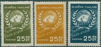 Thailand 1957 SG394-400 UN Day set MNH