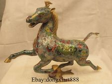 """15"""" China Fengshui Cloisonne Gilt Horse Swallow Horses Swallows Animal Statue"""