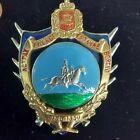 Badge Empire Russia Cossak Astrahan Cossak Army 1750-1850.copy