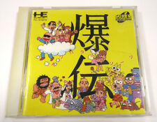 Bakuden Unbalance Zone - PCE PC engine Super CD-ROM 2 - Japan