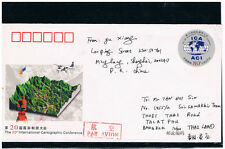 China 2001 Icc 2001 Pre-Stampeed Envelope to Thailand