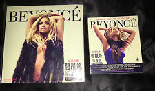 USED RARE Beyonce 4 Deluxe Limited Edition Taiwan 2-CD+ Promo Remix CD