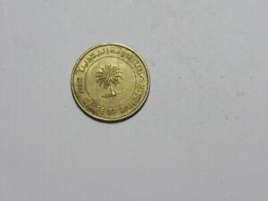 Bahrain Coin - 1992 10 Fils - Circulated