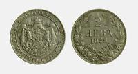 s729_37) Bulgaria Kingdom - 2 Leva - 1925
