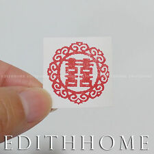 Round 2 x 2cm Stone Seal - Chinese Flower Double Happiness Stamp Chop w/. Gift