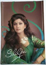 Rare Bollywood Actor Poster - Shilpa Shetty - 12 inch X 16 inch