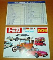 TOMICA Katalog 1976 JAPAN TAKARA TOMY Prospekt brochure catalogue Broschüre