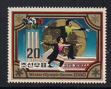 Korea.. 1980  Sc # 1981   Olympic   MNH    (48006)