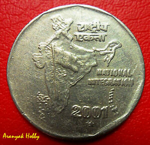 India 2 Rupees Copper Nickel 2001 Double Die error coin