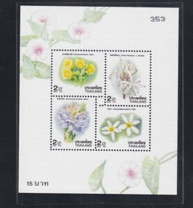 Thailand 1996 MNH SS New Year 1997  ( flowers)