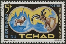 Chad 1965 Barbary Sheep Protection of the Animals Scott 106 Michel 129 CTO