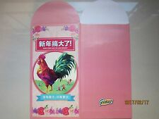 Giant Year 2017 Rooster Pink Chinese New Year Ang Pow/Red Money Packets 2pcs