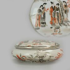 Antique Jar Marked Chinese porcelain 1980-90's ProC Vase