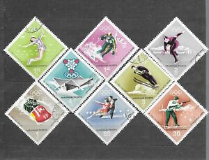 Hungary 1968 10th Winter Olympic Games Grenoble France CNH Set SC 1872-1878,B264