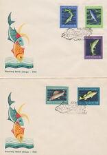 Poland FDC (Mi. 1051-55) Fish #2