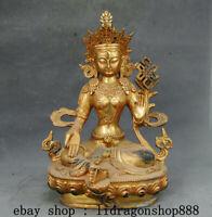 "11,6"" Tibet Mahayana Bouddhisme Cuivre Vert Tara illumination Déesse Statue"