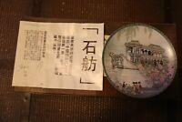 Set of 8 Imperial Jingdezhen Porcelain Plates 1988