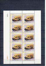 "Nederland / Netherlands - Block ""Spaarpostzegel"" no. 4 (2010) MNH - Very rare!"