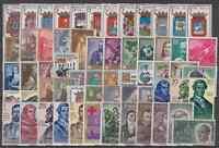 SPAIN AÑO 1963 NUEVO MNH ESPAÑA - EDIFIL (1481 - 1540) COMPLETO SIN FIJASELLOS