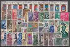ESPAGNE AÑO 1963 NUEVO MNH ESPAÑA - EDIFIL (1481 - 1540) COMPLETO SIN FIJASELLOS