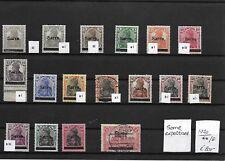 GERMANY SAAR @ 1920 Mi. 1-17 MNH/USED € 800.00  @ GERM.81