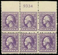 530, Mint NH 3c PLATE BLOCK WITH IMPERFORATE TOP MARGIN ERROR - Stuart Katz