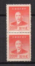 Chine 2 timbres 1949 Sun Yat-sen non oblitérés sans gomme sans charnière / 4134