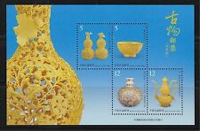 REP. OF CHINA TAIWAN 2009 ANCIENT CHINESE ART TREASURES SHEETLET OF 4 STAMP MINT
