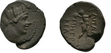 Ancient Greece 88-40 BC PHRYGIA APAMEIA TYCHE MARSYAS FLUTE #2