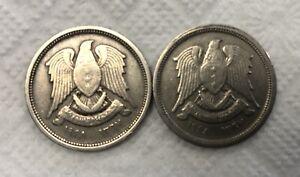 1948 Syria Two 10 Piastres Coins