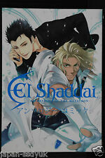JAPAN El Shaddai Anthology Comic