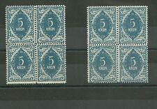 Yugoslavia Slovenia verigarji (chainbreaker) year 1919 - 1920 Postage due stamp