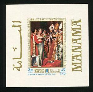 p097 MANAMA BAHRAIN 1968 NAPOLEON imperforated sheet MNH Lux - Rarity