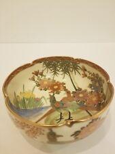 "ANTIQUE JAPANESE SATSUMA BOWL LARGE 1800's -1899's 19th CENTURY GOLD 6"" DIAMETER"