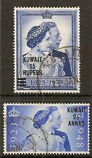 KUWAIT 1948 ROYAL SILVER WEDDING SG74/5 FU