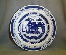 Large Vintage Chinese Export Porcelain Plate Blue & White Canton Bright Color