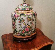 FAMILLE ROSE ginger jar table lamp vtg chinese porcelain floral yellow greek key