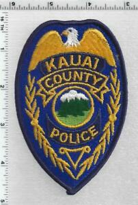 Kauai County Police (Hawaii) 3rd Issue Shoulder Patch