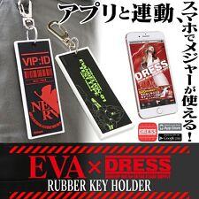 NEW Pre-order EVA x DRESS Evangelion Rubber Key Ring for Fish Measure App Japan