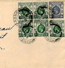 CS162 Hong Kong Cover 1931 BLOCK FRANKING Maritime Mail USA {samwells-covers}