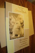 """Uncle EASTER Greeting Card """" Easter Wishes to a very Special Uncle """"     New e23"""