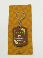 Religious Wooden Key Chain With Steel Ring And UV Printed Wordings