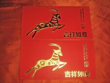 Hard-to-Find 2015 Rinnai Angpow Hongbao Envelops, 2 pieces
