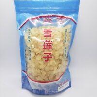 8oz-1LB Natural Snow Lotus Seed, Tian Shan Xue Lian zi, Zao Jiao Mi,皂角米/雪莲子